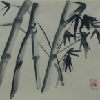 Bambus II